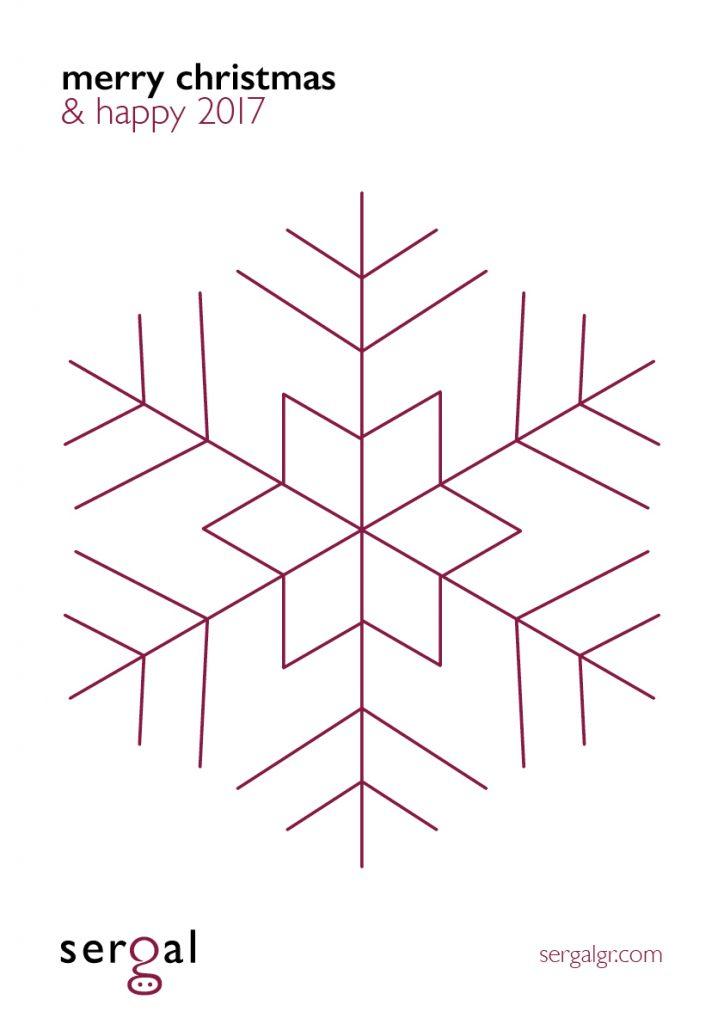 Merry Christmas & happy 2017! - Sergal Gestió Ramadera
